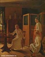 Утро помещицы. 1823